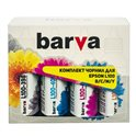 BARVA I-BAR-E-L100-090-MP